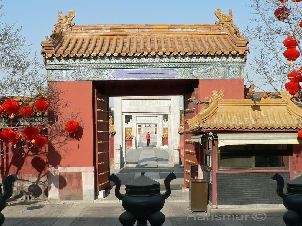 Gates Ditan Park by Hansmar