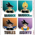 DBZ Characters like Goku by dsp27