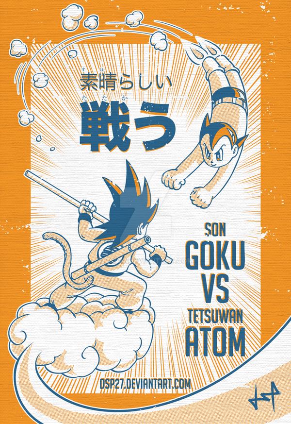 Son Goku vs Tetsuwan Atom - An amazing fight! by dsp27