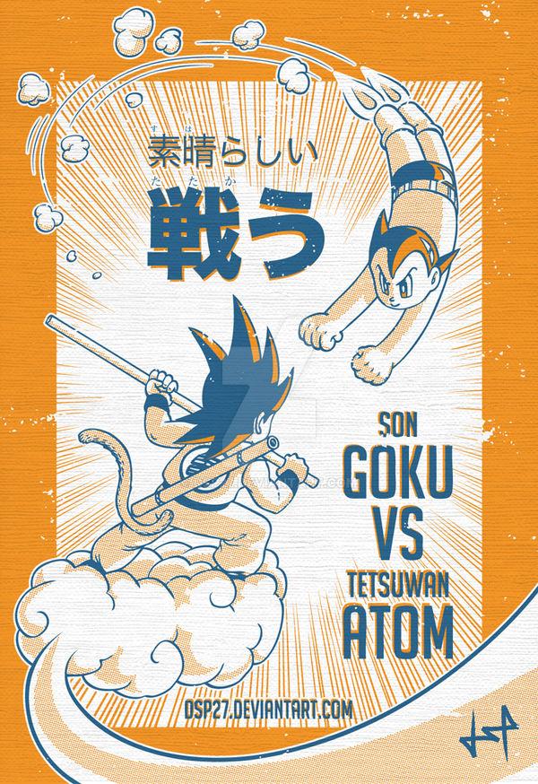 Son Goku vs Tetsuwan Atom - An amazing fight!