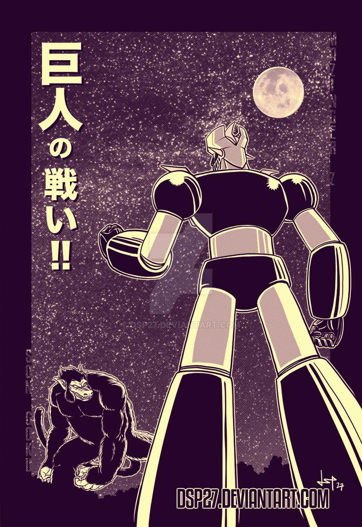 Battle of Giants - Son Goku Oozaru vs Mazinger Z by dsp27
