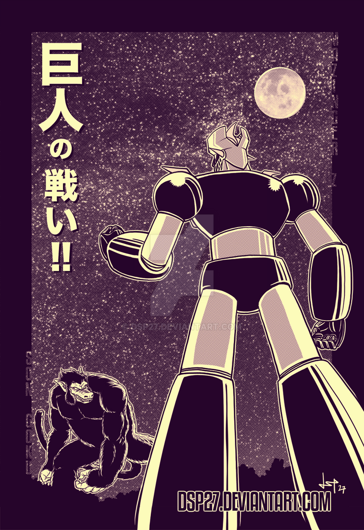 Battle of Giants - Son Goku Oozaru vs Mazinger Z