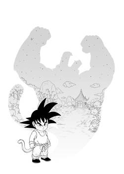 DB Multiverse special chapter U13 the father-cover