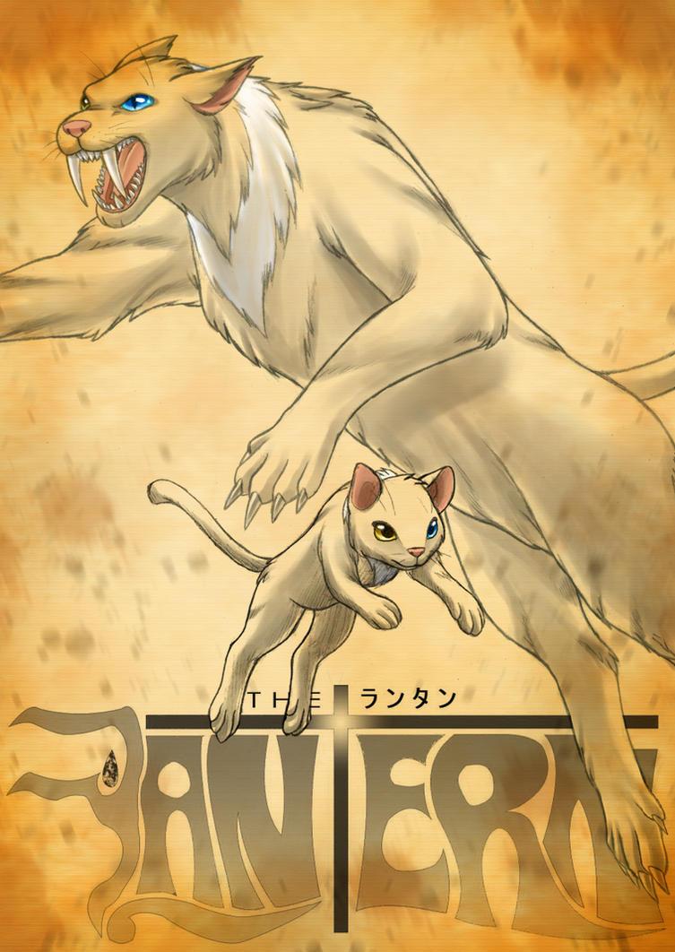 Huntress by Fuyukichi