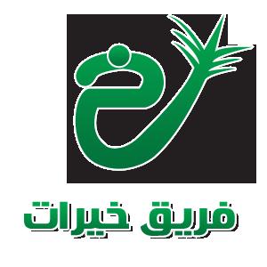 Khairat_logo_by_Khai