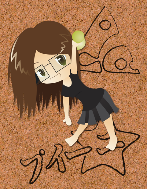 pweenie's Profile Picture