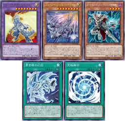 New Blue-Eyes Support Set
