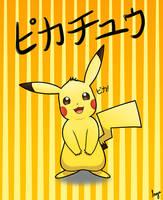 Pikachu! by Medusa-the-Eternal