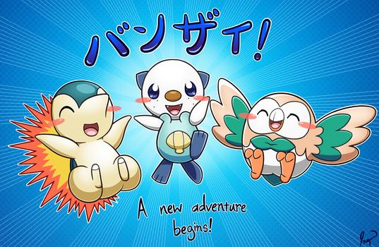 Pokemon Legends Starters (Banzai!)