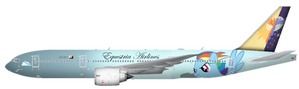 Equestria Airlines Livery