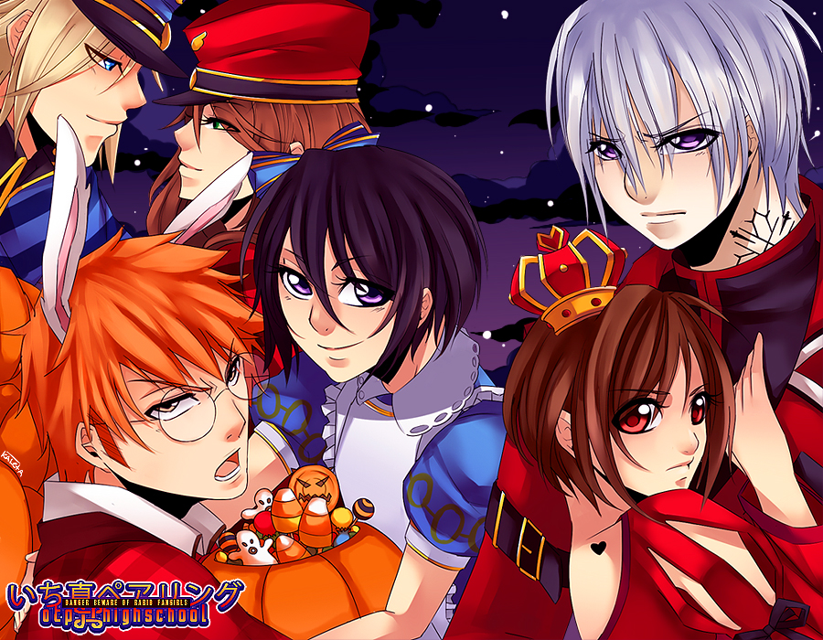 OTPHIGH: Happy Halloween! by Kaleta