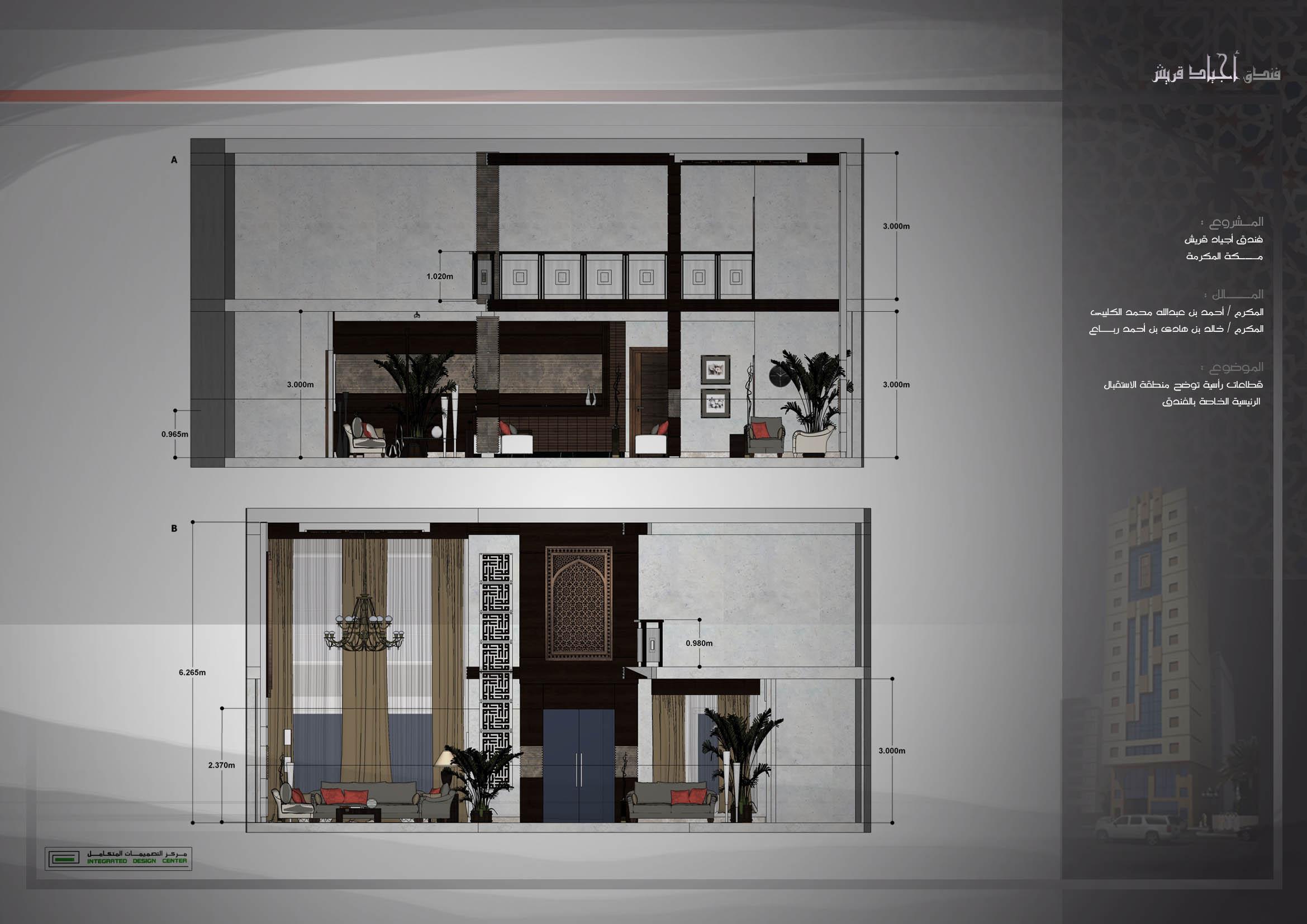 interior 96 by aymnelgwady