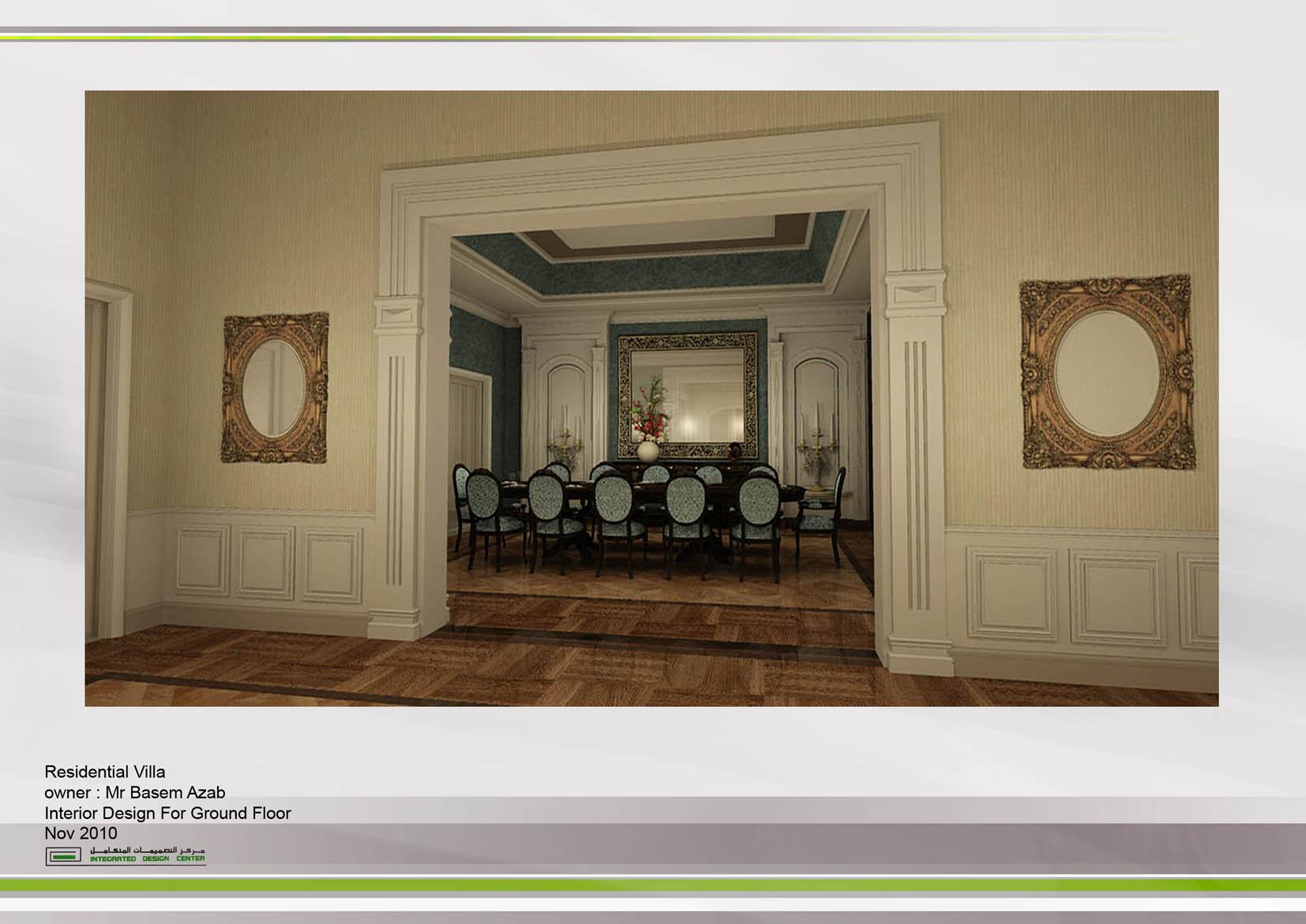 interior 141 by aymnelgwady