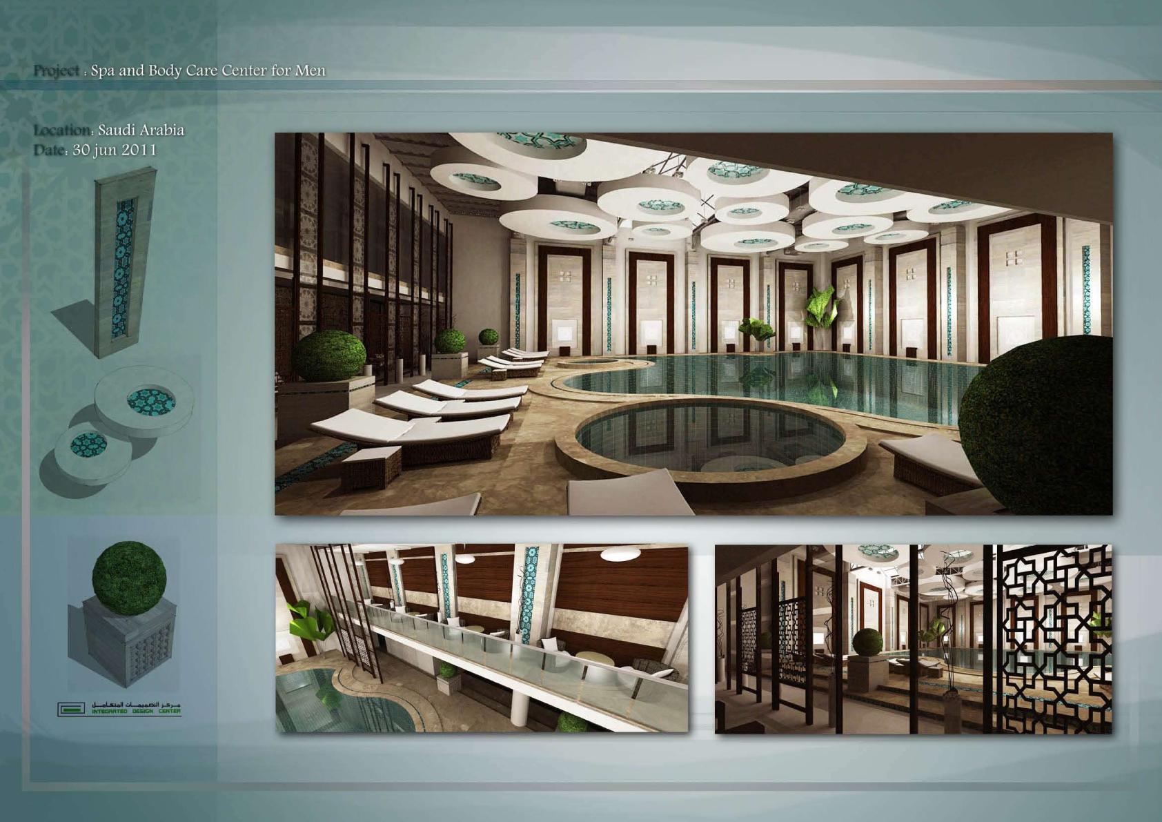 interior 156 by aymnelgwady