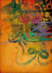 Arabic Calligraphy II