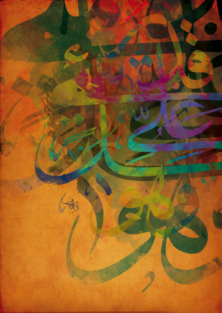 Arabic calligraphy ii by zartanddesign on deviantart for Mural examples