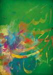 Arabic Calligraphy VI