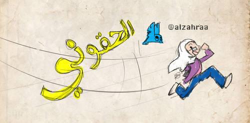 Follow me by zArtandDesign