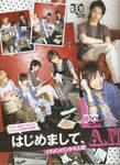 Ikemen Desu Ne 2011 drama