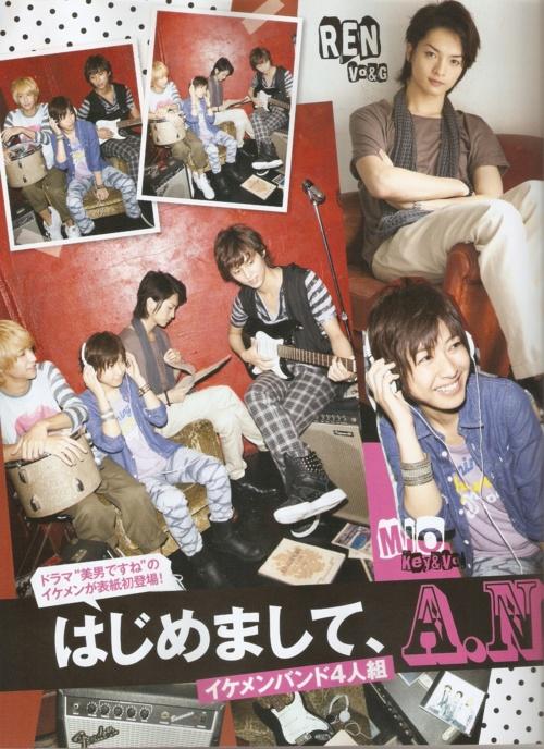 Ikemen Desu Ne / 2011 / Japonya / Mp4 / Türkçe Altyazılı