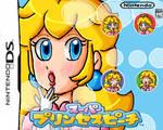 Super Princess Peach boxart redraw