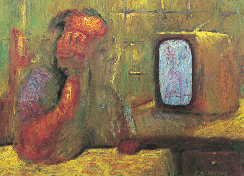 1994b by SVerykios-Paintings