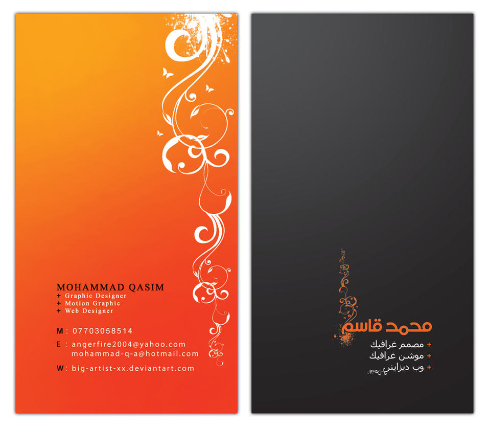 Business Card 01 by Big Artist xX on DeviantArt