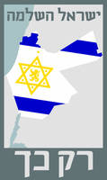 ''Great Israel, Only this Way''
