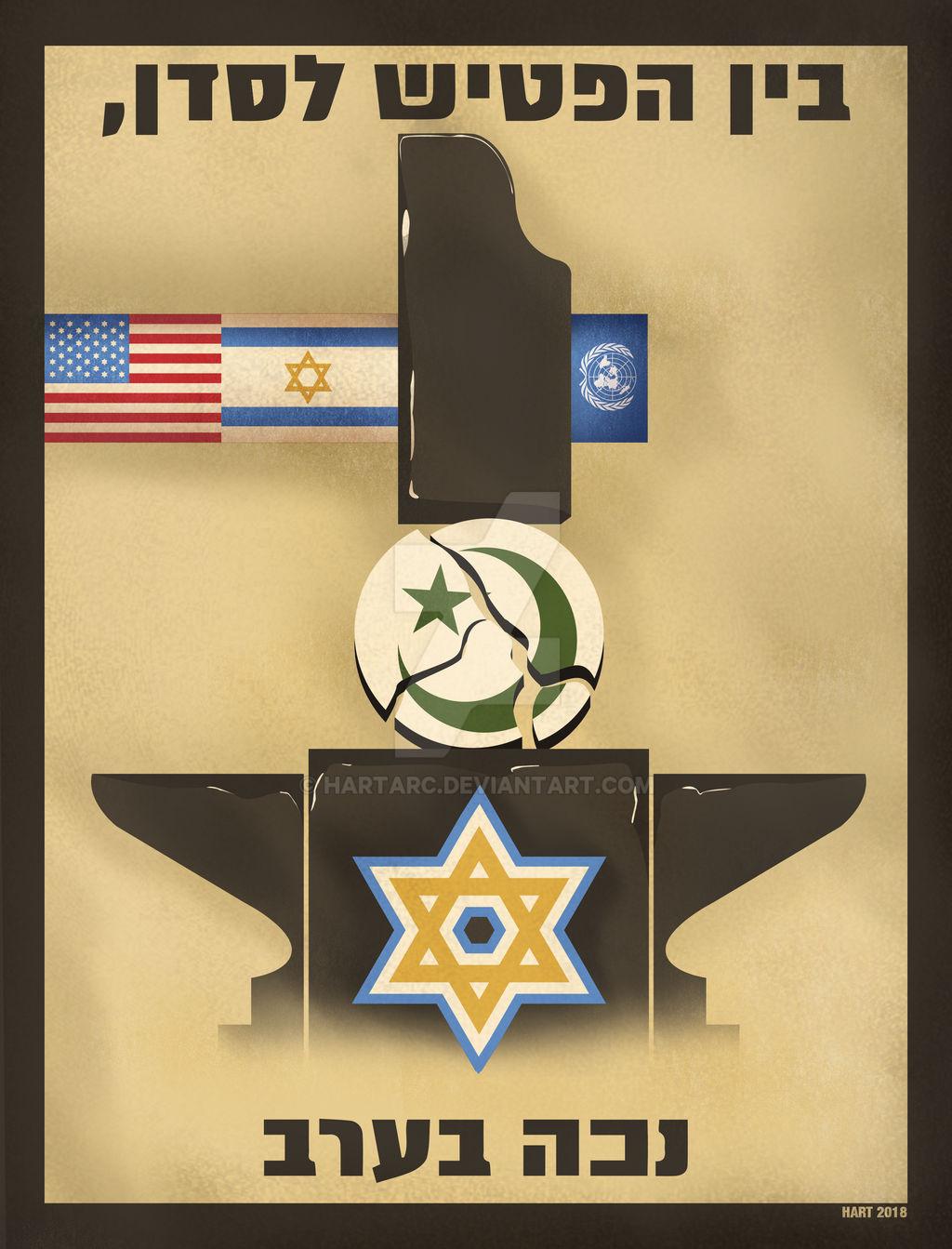 Anti Arab propaganda 1