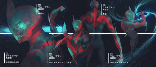 Ultraman reinterpreted
