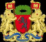 Republic of Rome CoA