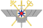 CoA Assyrian State