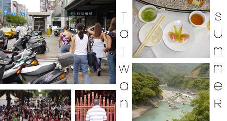 taiwan summer by keyra