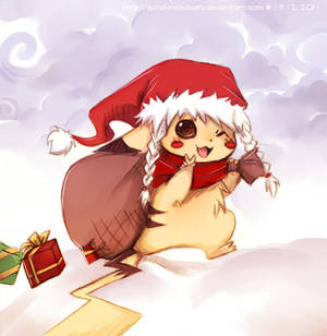 Stealing your presents brb