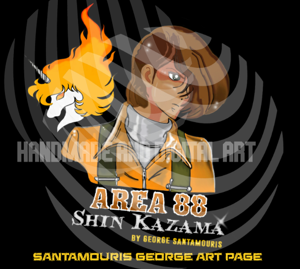 SHIN KAZAMA AREA 88 by SANTAMOURIS1978