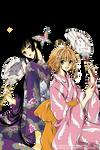 sakura and yuuko