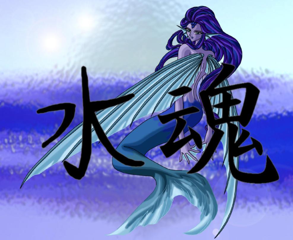 Spirit of Water Tattoo by AmayaKouryuu
