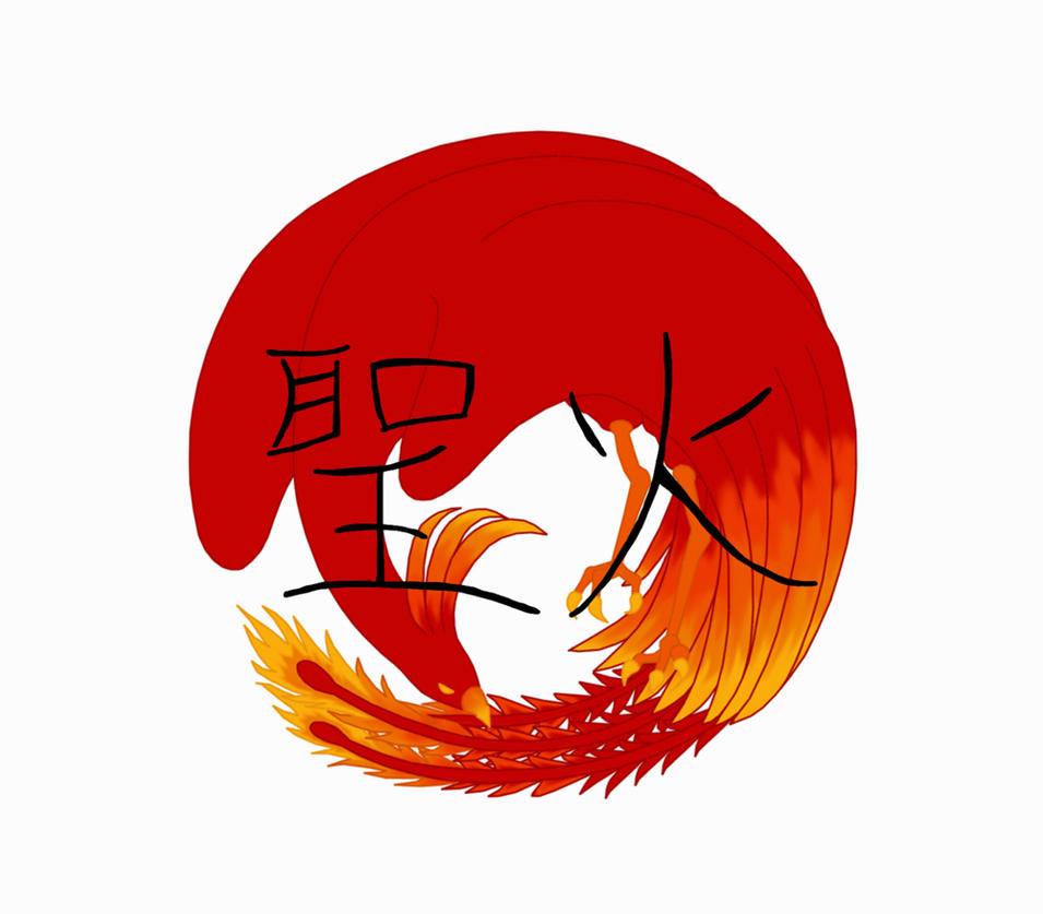 Sacred Fire Tattoo by AmayaKouryuu
