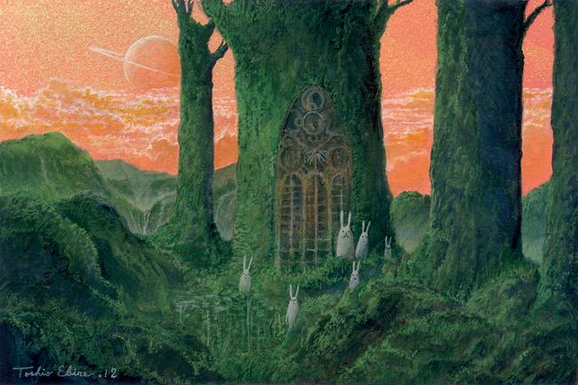 watchman by Ebineyland