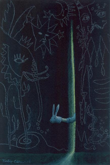 Neighbor of darkness by Ebineyland