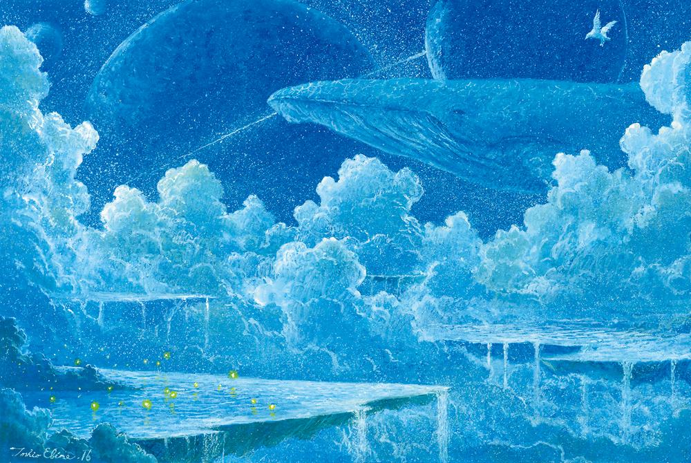 floating island - ver.2 by Ebineyland