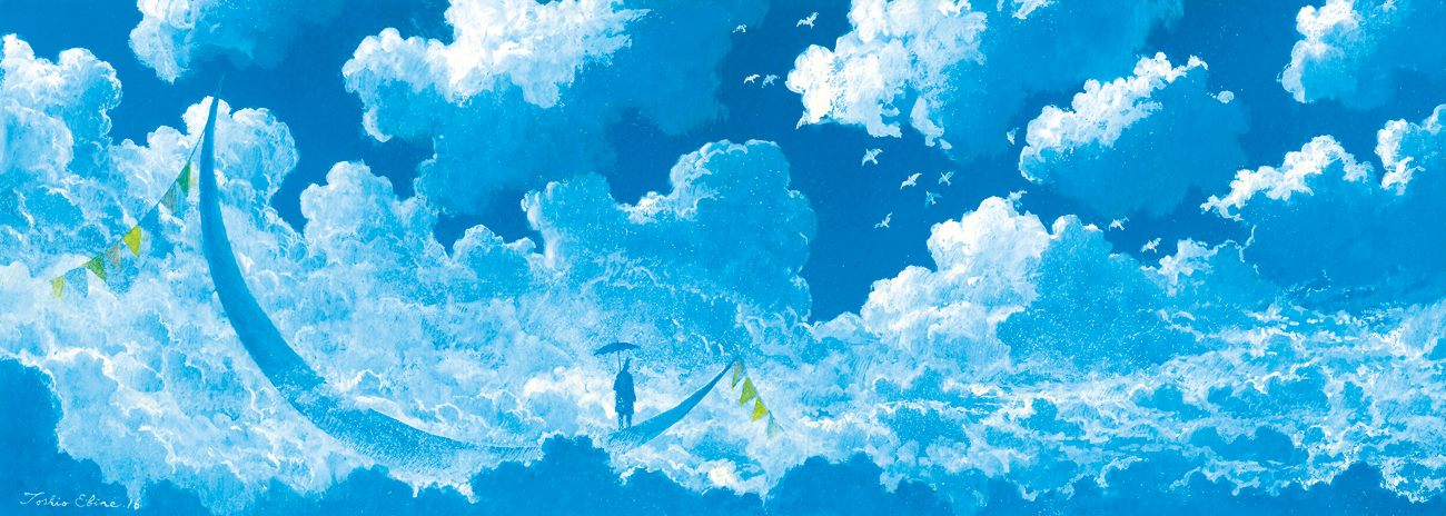 blue crescent Ship - ver.2 by Ebineyland