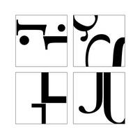 letterforms a
