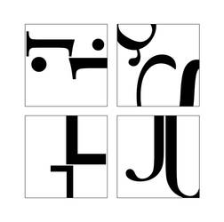 letterforms a by john-f