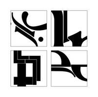 letterforms e