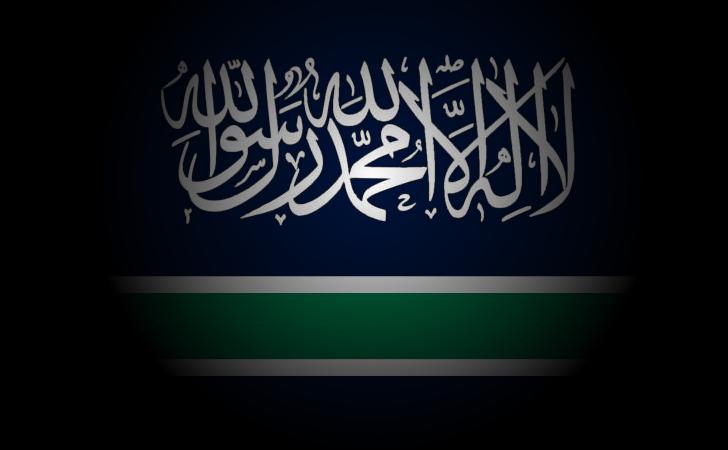 Lazistan lazona islam bayragi by SkudasLazepe2012