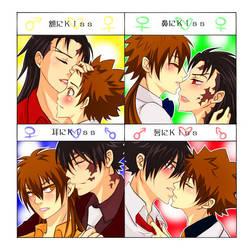 X27 Kiss Meme