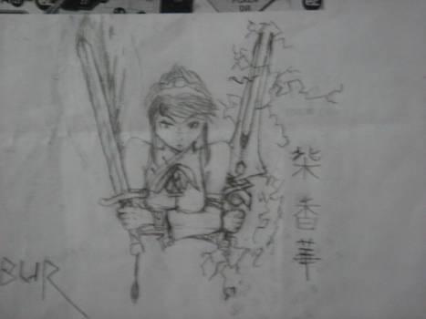 Xianghua sketch from AN2006