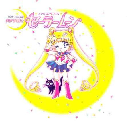 sailor moon chibi chibi manga  Sailor Moon Manga Art