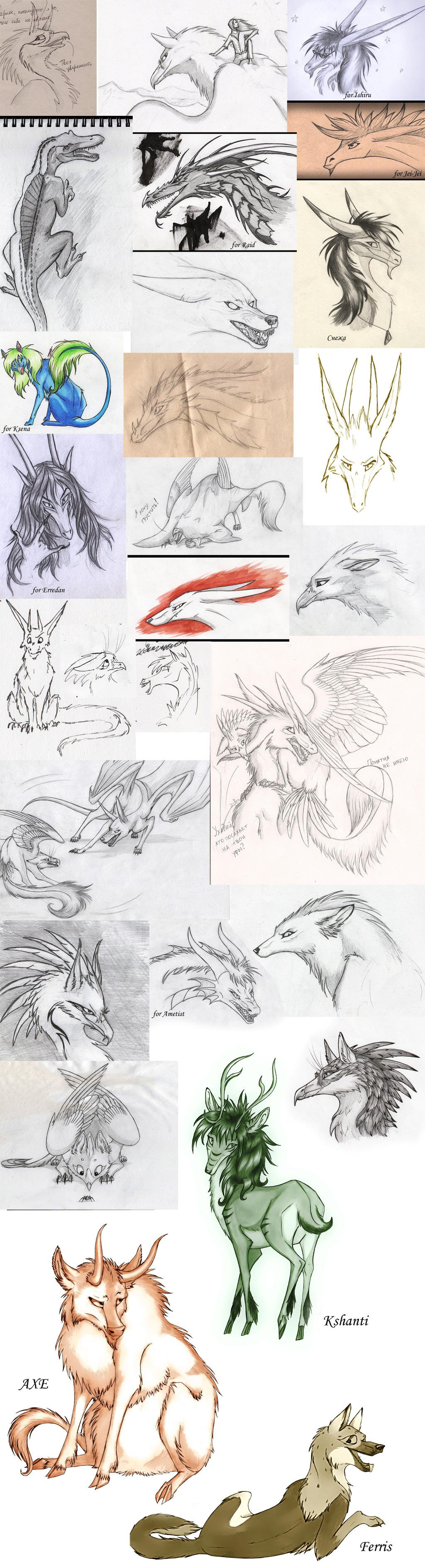 Sketchdump by Chickenzaur